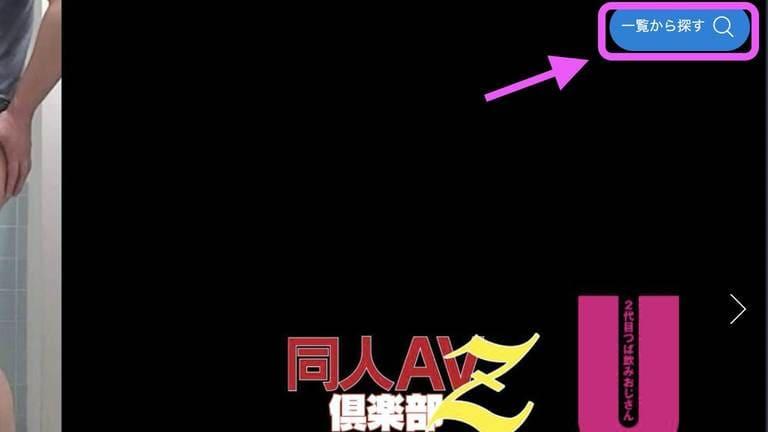 涼森れむをU-NEXTで視聴する手順を解説【31日間無料】